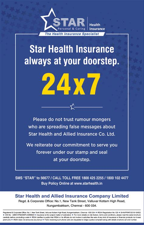 Star health & allied insurance company limited helps you to calculate your annual premium for its different star health insurance plans easily and conveniently. Star Health And Allied Insurance Company Limited Star ...