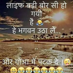 Pin by Abhishek Nagraj on ab   Pinterest   Hindi quotes ...