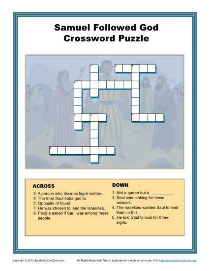 samuel  god crossword puzzle childrens bible