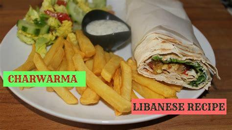 cuisine libanaise recette libanaise chawarma maison