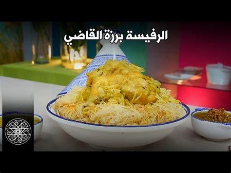 cuisine marocaine choumicha choumicha rfissa recette marocaine شميشة الرفيسة