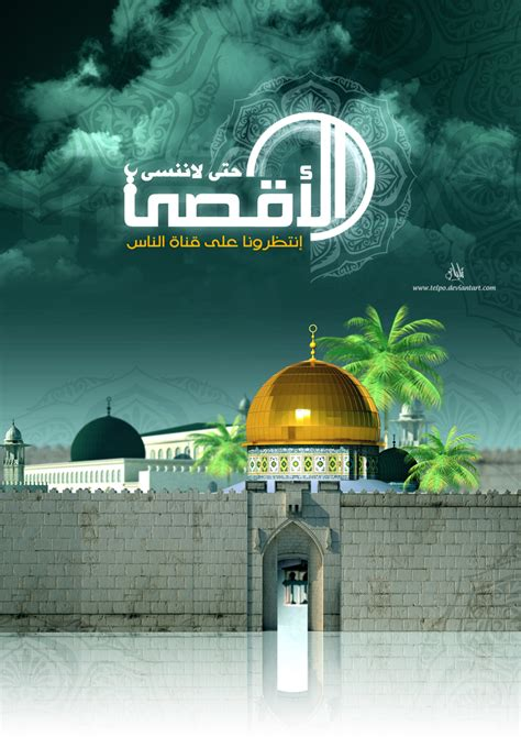 3d Islamic Wallpapers by 15 Beautiful And Colourful 3d Islamic Wallpapers To