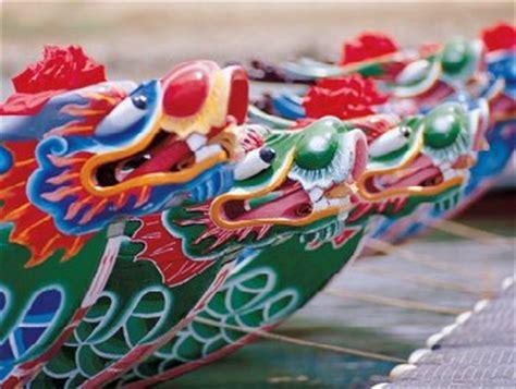 Dragon Boat Festival 2019 Taiwan by 2013 Lukang Dragon Boat Festival Taiwan Travel News