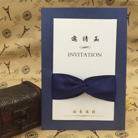 High Quality Wedding Party Event Invitation Card Birthday