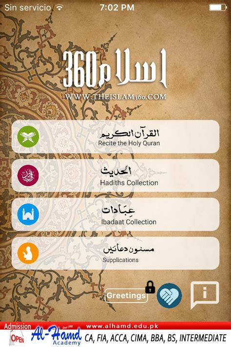 Islam 360 - Download for iPhone Free