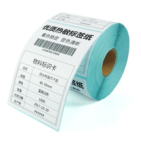 shipping label usps  inches roll   blank