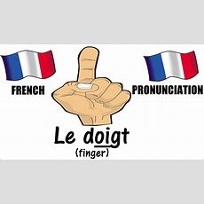 "French Lesson 21  Pronunciation ""oi""  Learn To Speak French  The French Minute Youtube"
