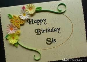 Funny Sister Birthday Wishes