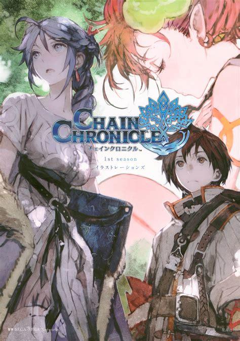 Anime Baru 2018 Juli Anime Baru Chain Chronicle