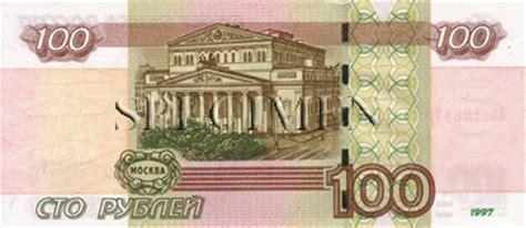 change rouble russe eur rub cours et taux cen