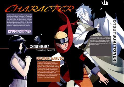 Sasuke The Last Wallpaper The Last Naruto The Movie Complete Plot Includes Spoilers Shonengames