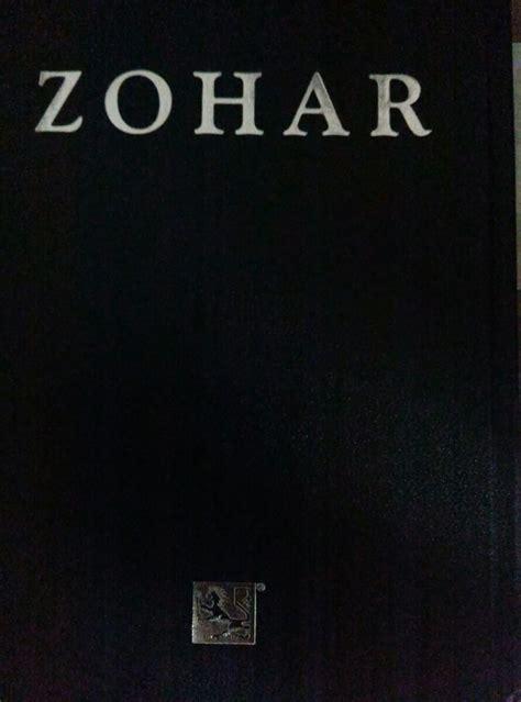 El Zohar Completo Pdf | Libro Gratis