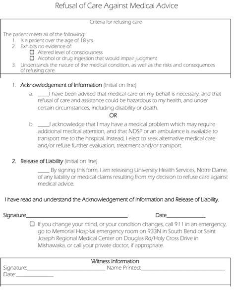 medical advice form samples  formats