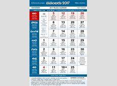 Telugu Calendar 2017 November PDF Print with Festivals