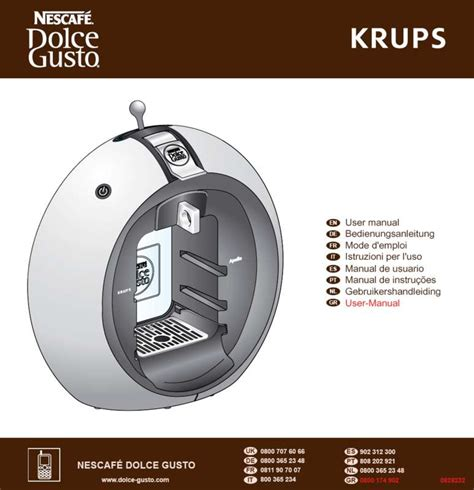 detachee dolce gusto notice machine 224 caf 233 krups dolce gusto yy2002fd circolo