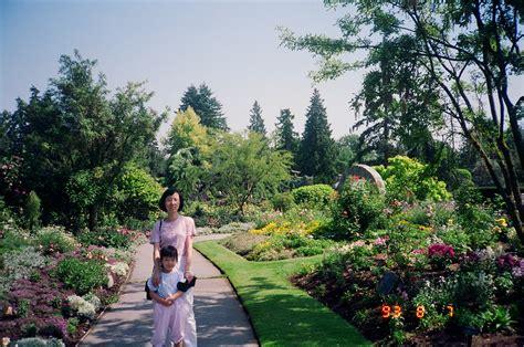 in garden in the garden
