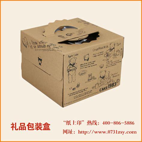 长沙牛皮纸礼盒包装厂_礼品包装盒_长沙纸上印包装印刷厂(公司)
