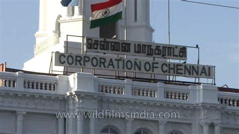 Corporation of Chennai - YouTube