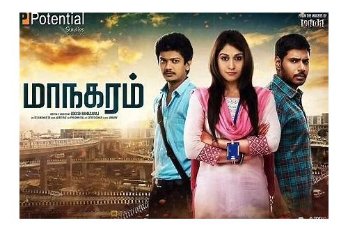 download new movies free in tamil