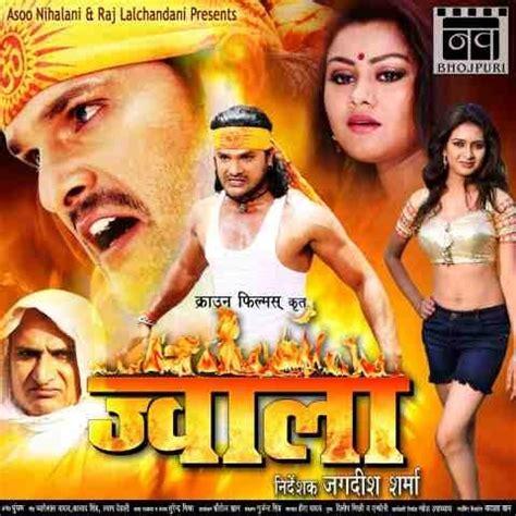 bhojpuri video gana mp3 hd
