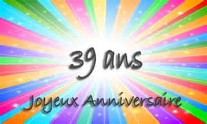 39 ans de mariage carte anniversaire humour 39 ans virtuelle gratuite à imprimer