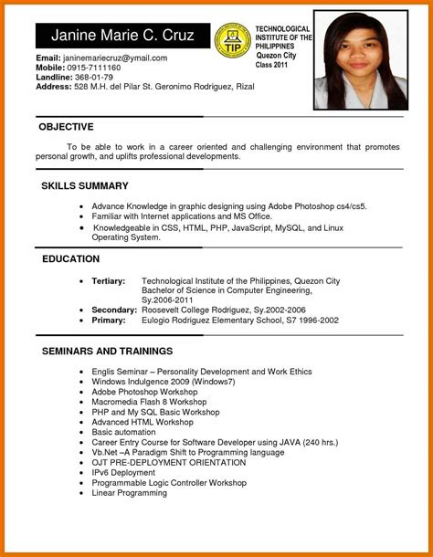 Curriculum Vitae Format For Application by 2 3 Curriculum Vitae Exle For Sowtemplate