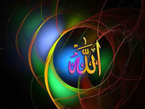 Free Islamic Wallpapers Download