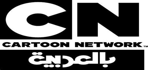 """""""الآن"""" أحدث تردد قناة كرتون نتورك بالعربية الجديد 2019"""