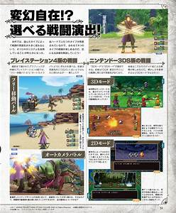 Scans Roundup Dragon Quest XI Pro Yakyuu Famista Climax