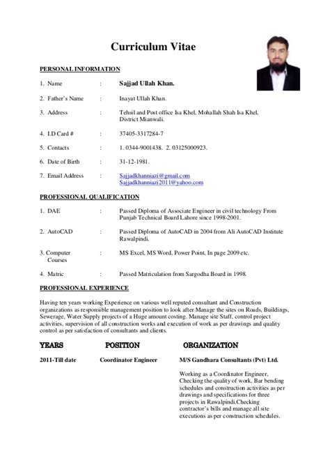 best resume format for engineering students freshersworld chemical cv site engineer civil