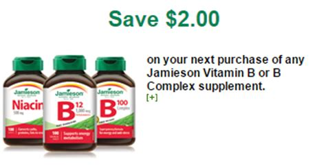 coupons jamieson vitamins