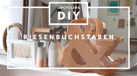 buchstaben aus pappe diy riesen 3d buchstaben aus pappe selber machen how to craft big letters