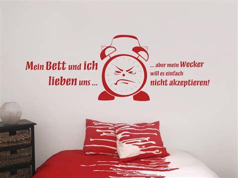 Wandfarbe Rot Braun by Garten Ideen Sichtschutz