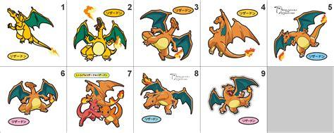 charizard pan stickers pokemon splashs pan stickers
