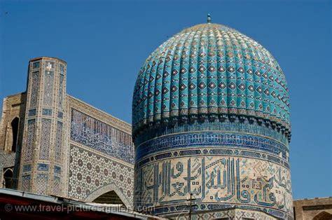 Pictures of Uzbekistan - Samarkand-0069 - dome of the Bibi ...