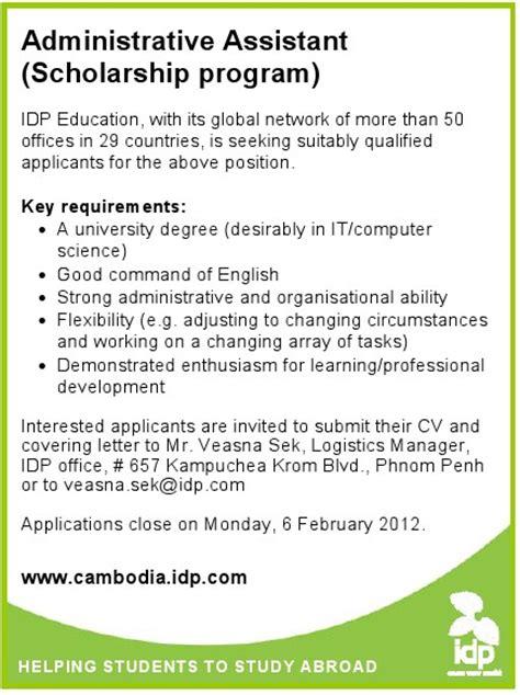 cambodia jobs administrative assistant scholarship program  idp education deadline  feb