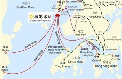 Ferry Zhuhai To Hong Kong by Shekou And Zhuhai Ferry Schedules Guide To Shenzhen