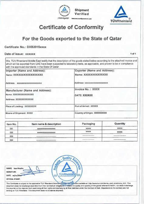 bureau veritas qatar pre export verification qatar tüv rheinland