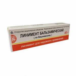 Троксевазин при беременности от геморроя