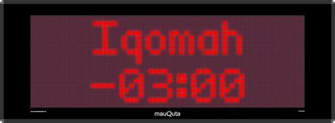 jam digital waktu sholat mq 36 jaj merah toko rizki jaya