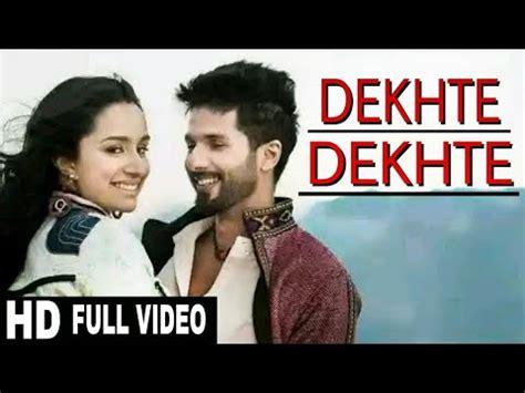 Atif Aslam  Dekhte Dekhte Full Lyrics Video Song Batti