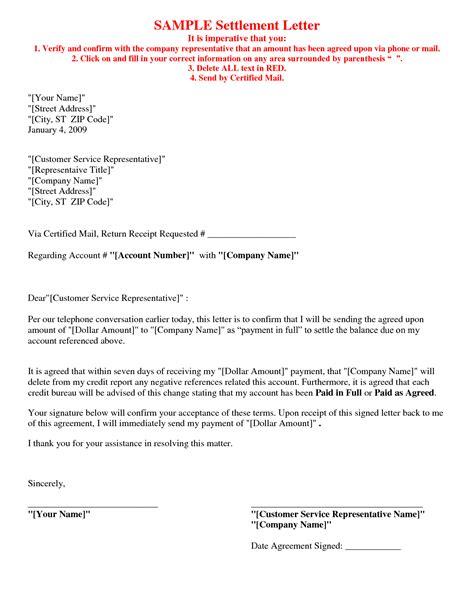 picture 5 of 17 debt settlement agreement letter
