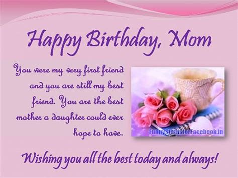 Happy Birthday Mom Hindi Quotes