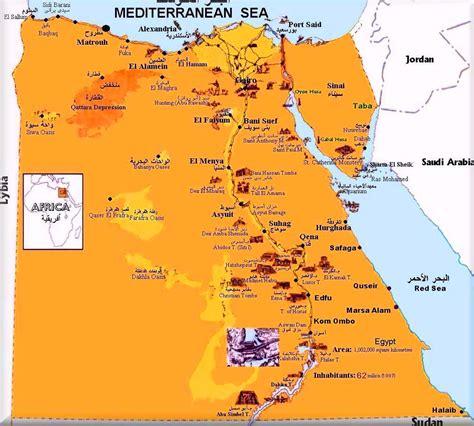 large size egyptian flag  map  travelers travel