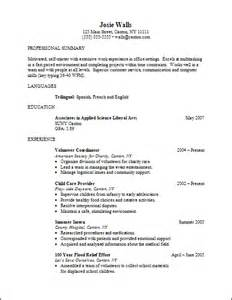history major resume political science section materials