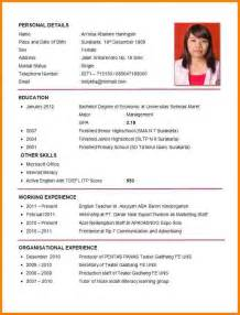 be fresher resume format pdf 12 exle of perfect resume inventory count sheet
