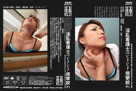 Kubd 012 Japanese Adult Movies