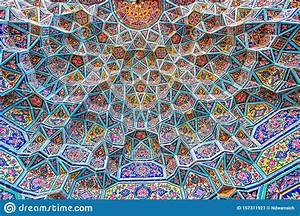 Geometric, Pattern, Inside, The, Mosque, Stock, Image