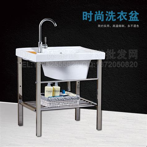 laundry sink with washboard compare prices on laundry sink stainless shopping