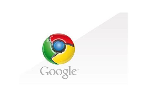 download google chrome apk latest version